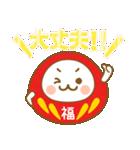 ☆福ダルマちゃん☆サクラ咲く☆合格成就編(個別スタンプ:23)