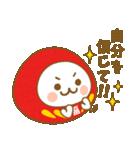☆福ダルマちゃん☆サクラ咲く☆合格成就編(個別スタンプ:24)
