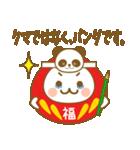 ☆福ダルマちゃん☆サクラ咲く☆合格成就編(個別スタンプ:25)