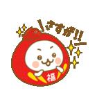 ☆福ダルマちゃん☆サクラ咲く☆合格成就編(個別スタンプ:26)