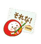 ☆福ダルマちゃん☆サクラ咲く☆合格成就編(個別スタンプ:27)