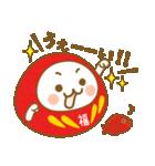 ☆福ダルマちゃん☆サクラ咲く☆合格成就編(個別スタンプ:28)