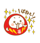☆福ダルマちゃん☆サクラ咲く☆合格成就編(個別スタンプ:30)