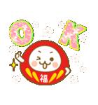 ☆福ダルマちゃん☆サクラ咲く☆合格成就編(個別スタンプ:31)
