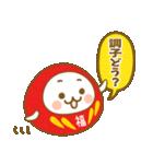☆福ダルマちゃん☆サクラ咲く☆合格成就編(個別スタンプ:33)