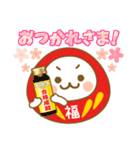 ☆福ダルマちゃん☆サクラ咲く☆合格成就編(個別スタンプ:34)