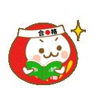 ☆福ダルマちゃん☆サクラ咲く☆合格成就編(個別スタンプ:35)