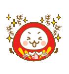 ☆福ダルマちゃん☆サクラ咲く☆合格成就編(個別スタンプ:36)