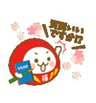 ☆福ダルマちゃん☆サクラ咲く☆合格成就編(個別スタンプ:37)
