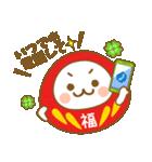 ☆福ダルマちゃん☆サクラ咲く☆合格成就編(個別スタンプ:38)