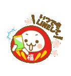 ☆福ダルマちゃん☆サクラ咲く☆合格成就編(個別スタンプ:39)