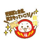 ☆福ダルマちゃん☆サクラ咲く☆合格成就編(個別スタンプ:40)