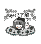【ゆりこ専用❤】名前スタンプ❤40個(個別スタンプ:06)