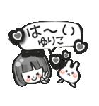 【ゆりこ専用❤】名前スタンプ❤40個(個別スタンプ:07)
