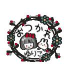 【ゆりこ専用❤】名前スタンプ❤40個(個別スタンプ:09)