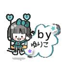 【ゆりこ専用❤】名前スタンプ❤40個(個別スタンプ:15)