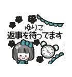 【ゆりこ専用❤】名前スタンプ❤40個(個別スタンプ:39)