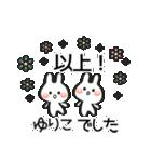 【ゆりこ専用❤】名前スタンプ❤40個(個別スタンプ:40)