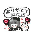 【あいこ専用❤】名前スタンプ❤40個(個別スタンプ:03)