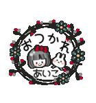 【あいこ専用❤】名前スタンプ❤40個(個別スタンプ:09)