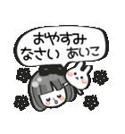 【あいこ専用❤】名前スタンプ❤40個(個別スタンプ:14)