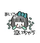 【あいこ専用❤】名前スタンプ❤40個(個別スタンプ:30)