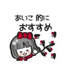 【あいこ専用❤】名前スタンプ❤40個(個別スタンプ:35)
