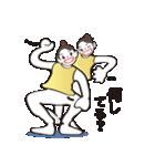 ヒップホップダンスのスタンプ(日本4)(個別スタンプ:02)