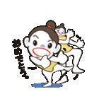 ヒップホップダンスのスタンプ(日本4)(個別スタンプ:03)