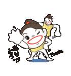 ヒップホップダンスのスタンプ(日本4)(個別スタンプ:05)