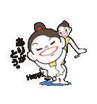 ヒップホップダンスのスタンプ(日本4)(個別スタンプ:06)