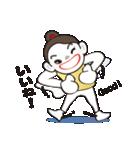 ヒップホップダンスのスタンプ(日本4)(個別スタンプ:10)