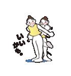 ヒップホップダンスのスタンプ(日本4)(個別スタンプ:11)