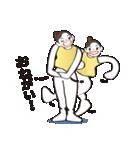 ヒップホップダンスのスタンプ(日本4)(個別スタンプ:13)