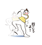 ヒップホップダンスのスタンプ(日本4)(個別スタンプ:15)