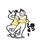 ヒップホップダンスのスタンプ(日本4)(個別スタンプ:16)