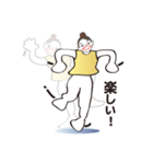 ヒップホップダンスのスタンプ(日本4)(個別スタンプ:17)