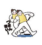 ヒップホップダンスのスタンプ(日本4)(個別スタンプ:20)