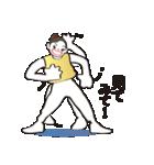 ヒップホップダンスのスタンプ(日本4)(個別スタンプ:23)