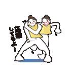 ヒップホップダンスのスタンプ(日本4)(個別スタンプ:27)