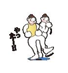 ヒップホップダンスのスタンプ(日本4)(個別スタンプ:30)