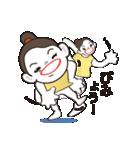 ヒップホップダンスのスタンプ(日本4)(個別スタンプ:36)