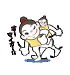 ヒップホップダンスのスタンプ(日本4)(個別スタンプ:39)