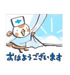 すずめのお見舞い2(個別スタンプ:01)