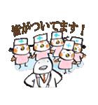 すずめのお見舞い2(個別スタンプ:03)
