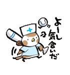 すずめのお見舞い2(個別スタンプ:07)
