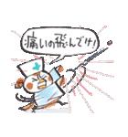 すずめのお見舞い2(個別スタンプ:08)