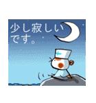 すずめのお見舞い2(個別スタンプ:20)