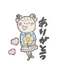 ぶりゅれちゃんスタンプ(個別スタンプ:04)