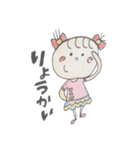 ぶりゅれちゃんスタンプ(個別スタンプ:18)